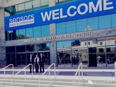 粉尘PM2.5传感器在美国传感器博览会瞩目